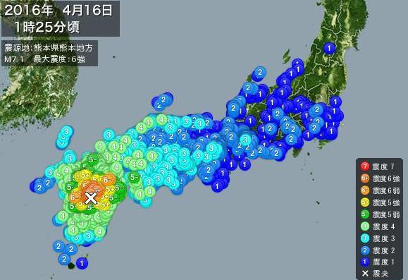 4月16日 1時25分頃、最大震度6強、マグニチュード7.1の強い地震、九州から西日本にかけて断続的に強い揺れが続く