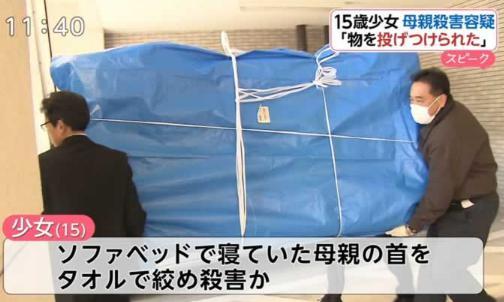 東京・台東 母殺害容疑の高1女子高生