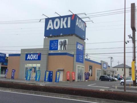 衣料販売店「AOKI宇都宮インターパーク店」