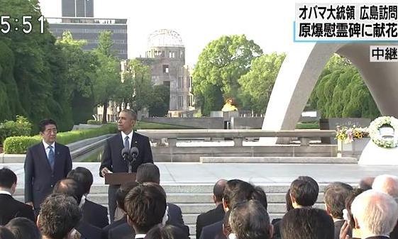 オバマ大統領が広島平和記念公園で所感 核なき世界への決意を表明