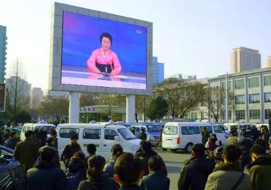 North Korean Leader Kim Jong-un Dead After Apparent Suicide Attack