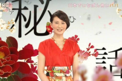 「歴史ヒストリア」リニューアル失敗 NMB48、イケメンを起用し視聴率低下