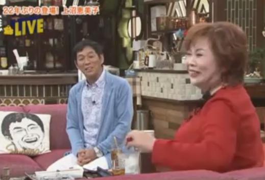 さんま 上沼恵美子の言い分に謝罪要求 22年前の不仲原点巡り生激論「謝って」