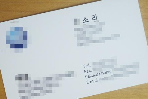 韓国名強要で賠償確定=在日男性が社長訴え―最高裁