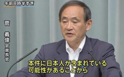 ダッカ人質事件 民進・岡田克也代表 遊説の菅官房長官を批判「信じられない。責任とるべきだ」