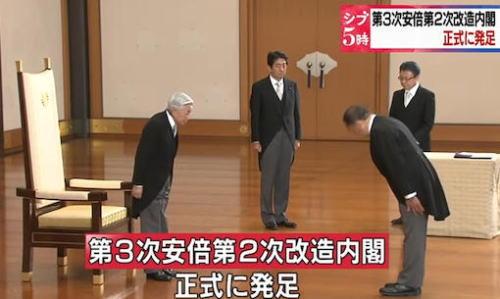 民進幹部、内閣改造に「えこひいき人事」 稲田防衛相に懸念も