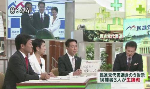 蓮舫氏、二重国籍疑惑を否定 「生まれた時から日本人だ」「18歳で日本人を選んだ」「台湾籍を抜いている」