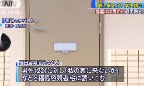 """「私の家に来ない?」と大学生誘い…部屋で""""暴行"""" 東京"""