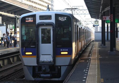 「外国人多くご不便を」 南海電鉄40代車掌が不適切アナウンス…乗客クレーム発端 「差別の意図なかった」と釈明