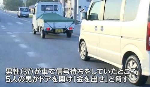 車で信号待ちをしていた37歳の男性、10代の男5人組に突然襲われる … 男らは車に乗り込み、男性の顔を手のひらで殴ったうえ何も奪わず逃走 - 大阪・平野区