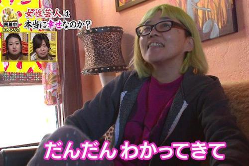 野沢直子、トランプ候補奮戦に「アメリカ人はバカ」連発