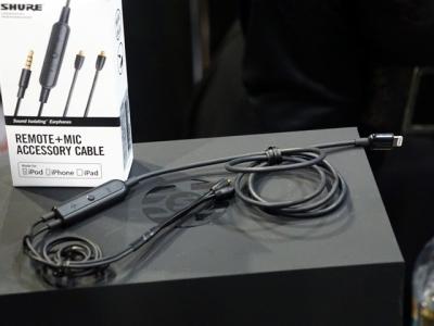 【朗報】シュアーからDAC内蔵Lightningイヤホンケーブル登場。既存のイヤホンもLightning接続に対応へ 99.99ドル