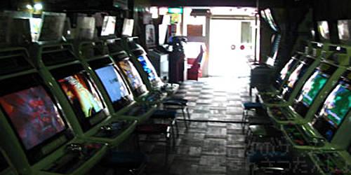 gamecenter_oldtype_title.jpg