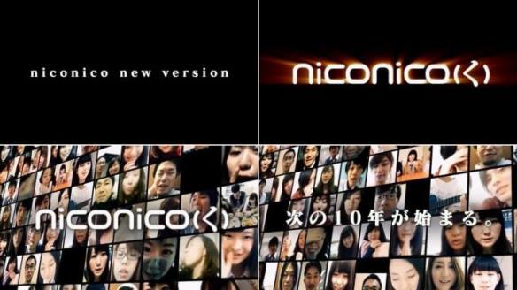 【速報】ニコニコ動画の新バージョンが10月から開始「画質&重さの問題全て解決しました!」