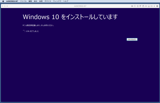 windows10-ss3