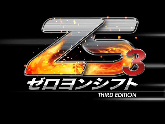 ゼロヨンシフト3rd ロゴ