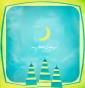 Jadwal Imsakiyah Ramadhan 1433 H – 2012 M untuk Indonesia