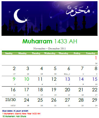 Muharram 1433 AH Calendar Available as PDF