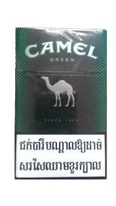 Camel Green キャメルグリーン