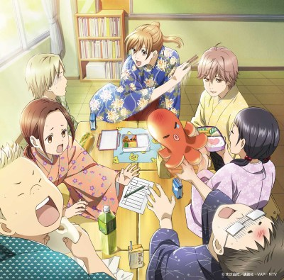 Chihayafuru 2 Soundtrack Cover