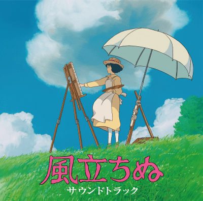 Wind Rises Kaze Tachinu