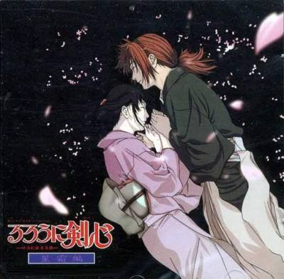 Kenshin Seisouhen OST