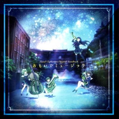 Hibike Euphonium OST Cover