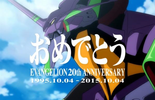 20 Years Evangelion