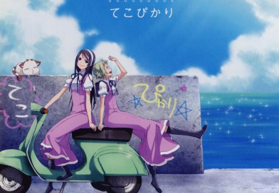 Amanchu! ED Single – Futari Shoujo – Review