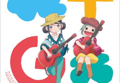 Amanchu! Original Soundtrack – Review