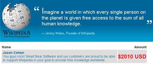 wikipedia donation from Smart Bear
