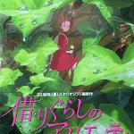 """Karigurashi no Arietti"" (""The Borrower Arrietty"")"