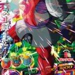 【SDBHの変更点】ドラゴンボールヒーローズ/ぷるぷるさん