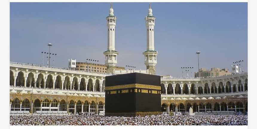 Sagrada Grande Mesquita - Arabia Saudita