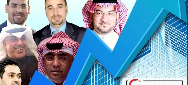 المؤتمر الدولي للمستثمرين العرب 2016 برعاية كورسييز