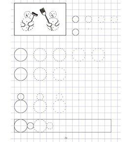 coll-papillon-graphisme-GS