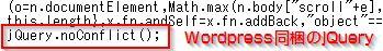 2013-10-27 12_53_25-localhost_blog-doli_wp-admin_load-scripts.php_c=1&load%5B%5D=jquery-core,jquery-
