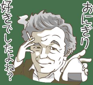 @おにぎり推進委員会 by studio doli