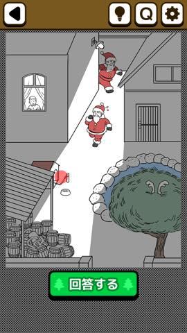 Th クリスマスミッケ  攻略と解き方 ネタバレ注意  1349