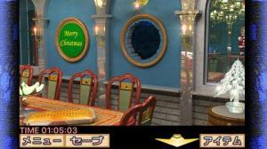 Th 脱出ゲーム クリスマスハウス   攻略と解き方 ネタバレ注意 1289