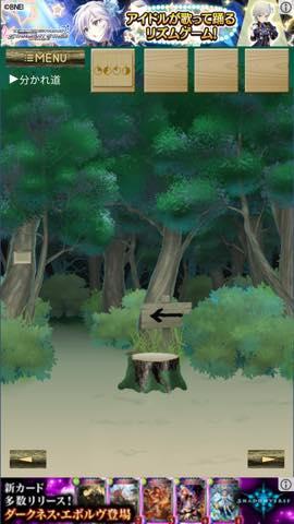 Th 脱出ゲーム 迷いの森からの脱出  攻略と解き方 ネタバレ注意 lv2 10