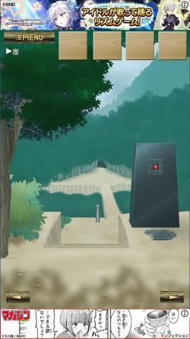 Th 脱出ゲーム 迷いの森からの脱出  攻略と解き方 ネタバレ注意 lv5 8