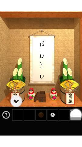 Th 脱出ゲーム お年玉(OTOSHIDAMA)    攻略と解き方 ネタバレ注意 1072