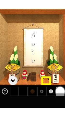 Th 脱出ゲーム お年玉(OTOSHIDAMA)    攻略と解き方 ネタバレ注意 1076