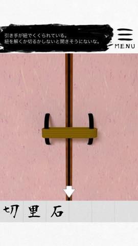 Th 脱出ゲーム  書道教室  漢字の謎のある部屋からの脱出   攻略と解き方 ネタバレ注意  1805