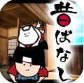 Japanese_old_tales_icon