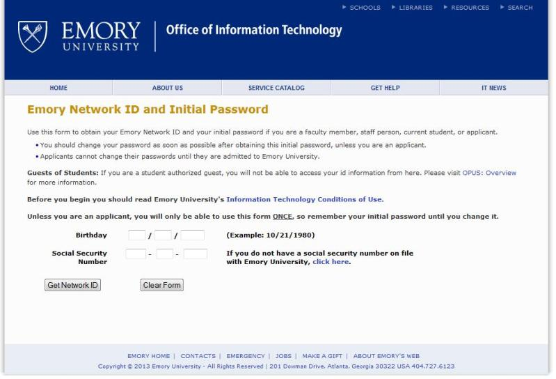 What does Emory University look for in applications?