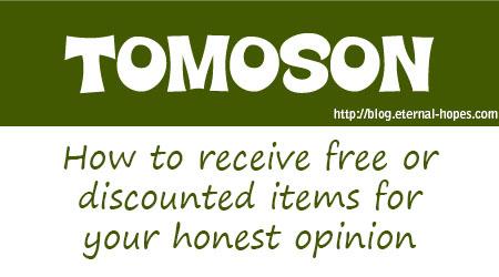 tomoson