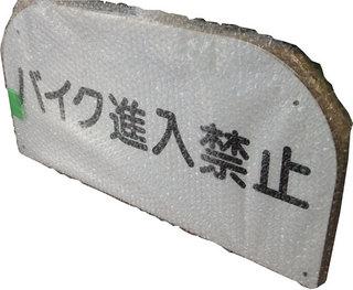 DSCF7338.jpg