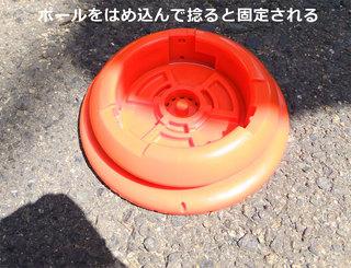 DSCF7411.jpg